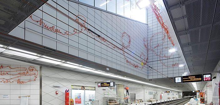 U-Bahnhof Kirchplatz (Foto: Jörg Hempel)